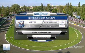 Finał Nice PLŻ: Orzeł Łódź – PGE Marma Rzeszów (mecz)