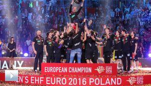 EHF Euro 2016 – mistrzostwa sportowych sensacji i wielkich emocji