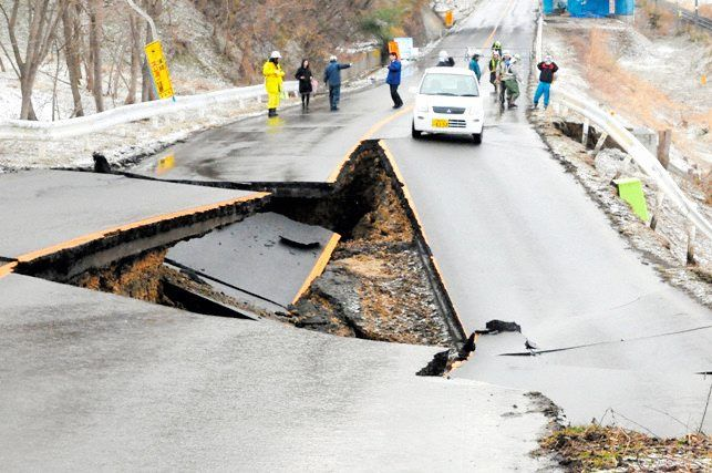 trzęsienie ziemi japonia